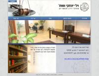 וילי יצחקי ושות' - עורכי דין
